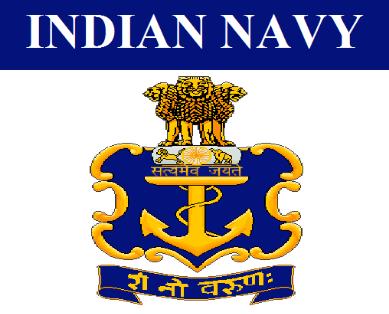 Indian Navy Bharti 2021