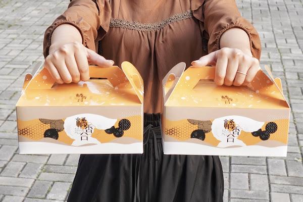 高雄前鎮區美食【橘香合 蛋糕職人 高雄店】餐點禮盒