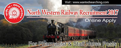 wantedseatching_Railway_job_vacancies