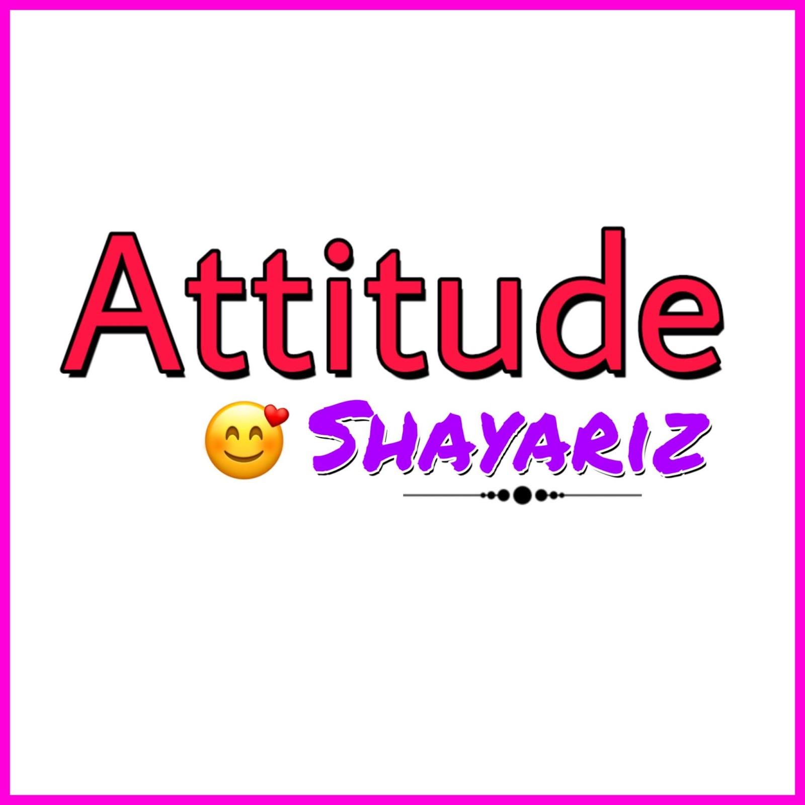 Attitude Shayari | 20 Best Attitude Shayari