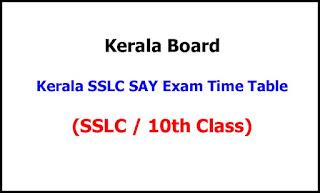Kerala SSLC SAY Time Table 2021