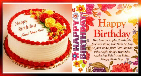 Happy Birthday Sms In Advance 2018 New Hindi Birthday Wishes Happy Birthdays Wishes