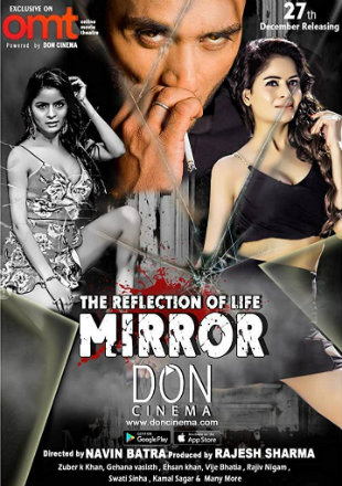 The Reflection of Life – Mirror 2019 Full Hindi Movie Download