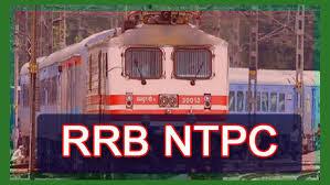RRB NTPC Exam,rrb,rrb ntpc,NTPC,recruitmentexamination,RRB,phase,phase examinations,phase,phase,candidates,Railway Recruitment Board,news,hindi news