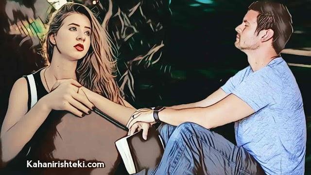 मुझे तुम्हारा अब भी इंतजार हैं   Very Sad Love Story in Hindi