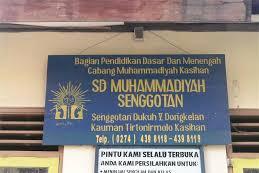 Profil Perpustakaan Sekolah SD MUHAMMADIYAH SENGGOTAN, Desa TIRTONIRMOLO, Bantul Yogyakarta