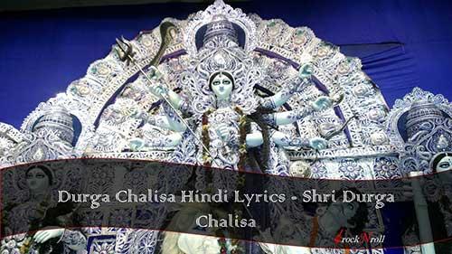 Durga-Chalisa-Hindi-Lyrics-Maa-Durga-Chalisa