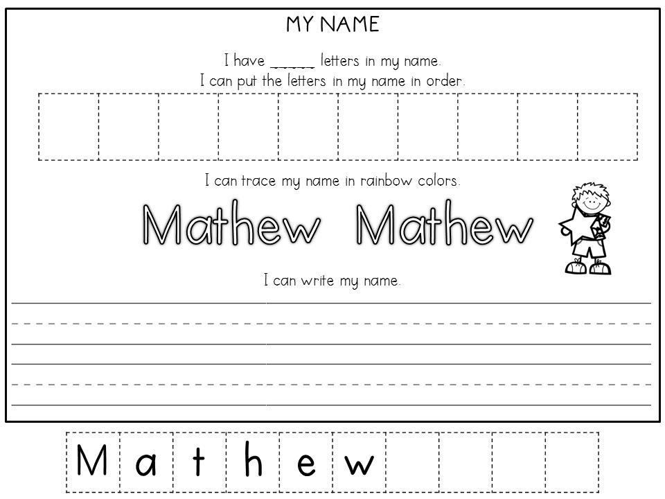 Name Writing Practice Worksheets For Kindergarten