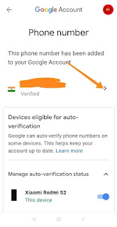 Gmail mobile number