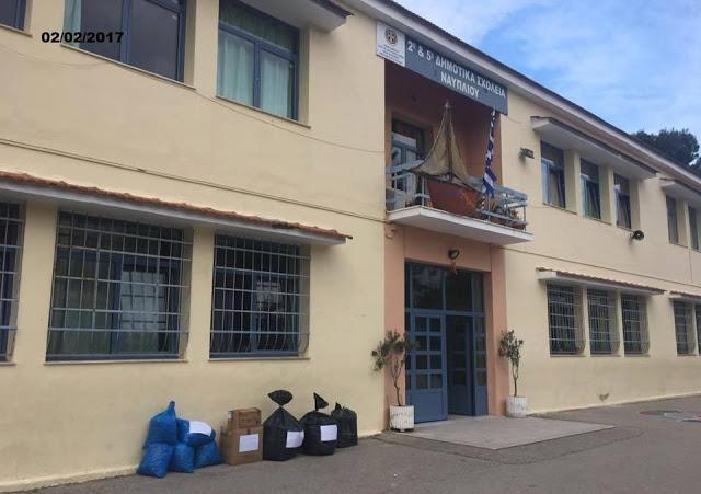 Έκλεισαν τμήματα στο 2ο Νηπιαγωγείο και στο 2ο Δημοτικό Σχολείο Ναυπλίου λόγω κορωνοϊού