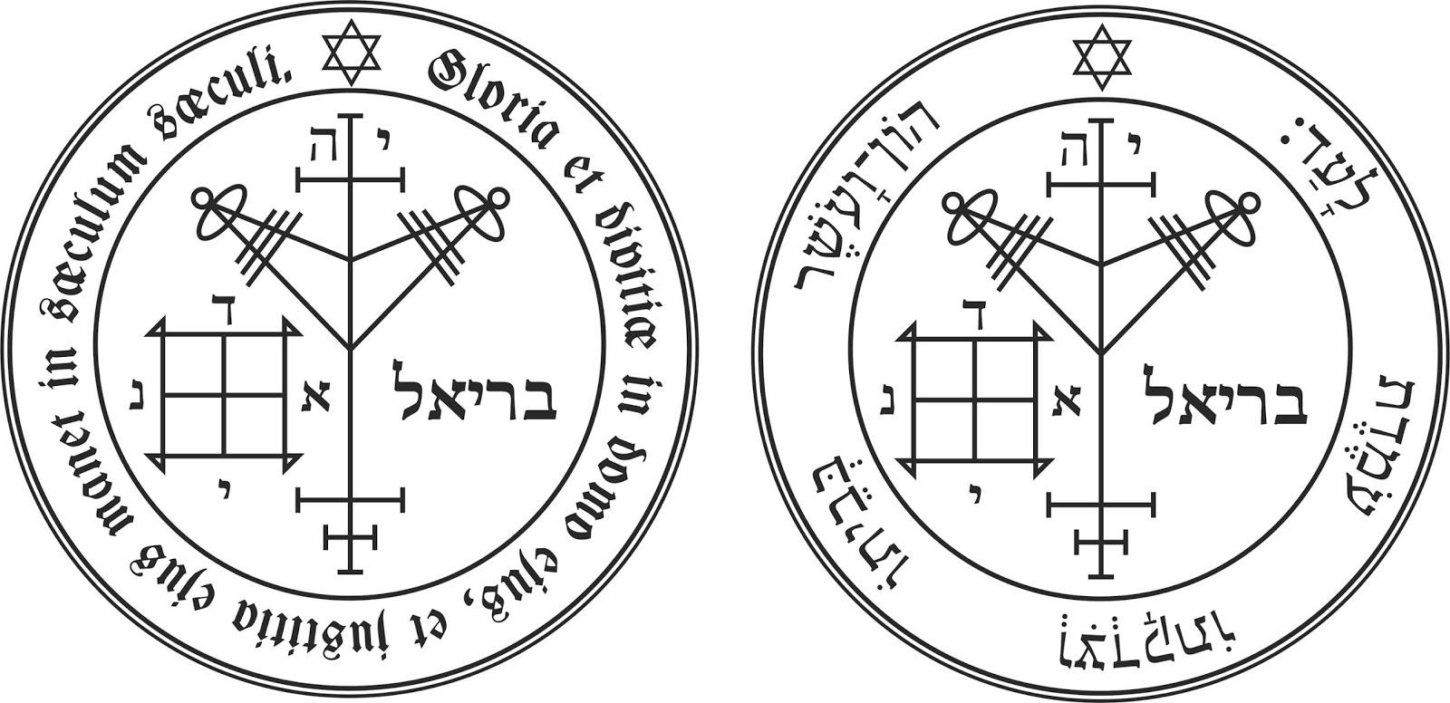 Omega Magickysis On The Pentacles Of Jupiter