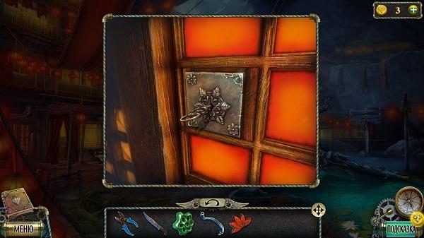 вставляем ключ и открываем двери в игре тьма и пламя 3 темная сторона