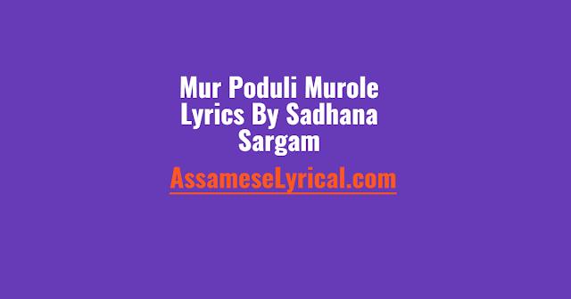 Mur Poduli Murole Lyrics