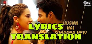 Husn Hai Suhana Lyrics in English | With Translation |  – Coolie No.1