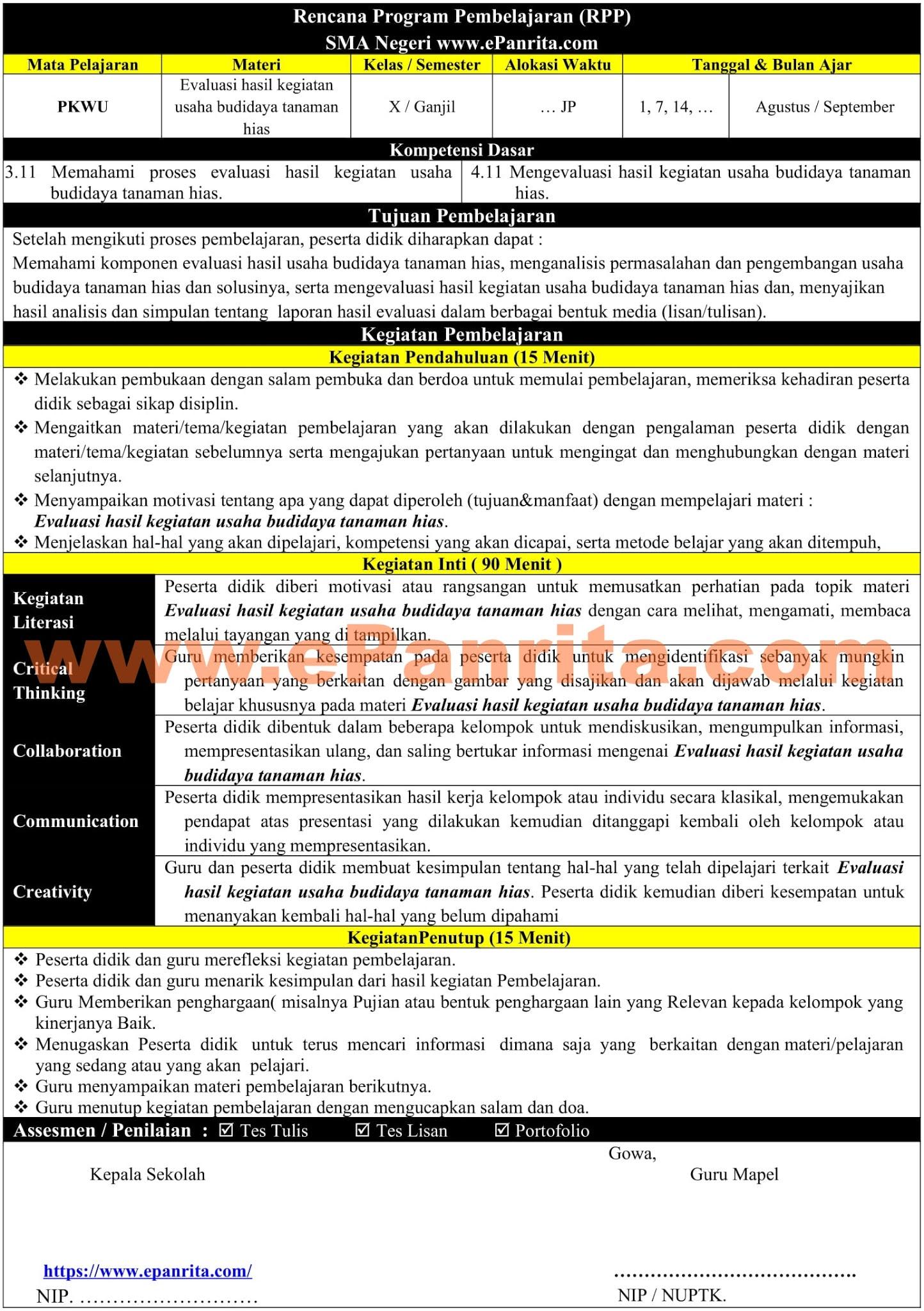 RPP 1 Halaman Prakarya Aspek Budidaya (Evaluasi hasil kegiatan usaha budidaya tanaman hias)