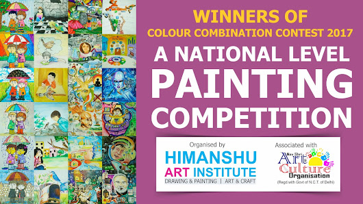 WINNERS OF COLOUR COMBINATION CONTEST 2017