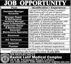 Rashid Latif Medical Complex 09 Jul 2019 Jobs