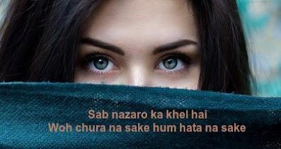 romantic true love shayari pic