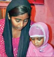 இஸ்லாமிய குழந்தைகளுக்கு குரான் கற்பிக்கும் இந்து பெண்