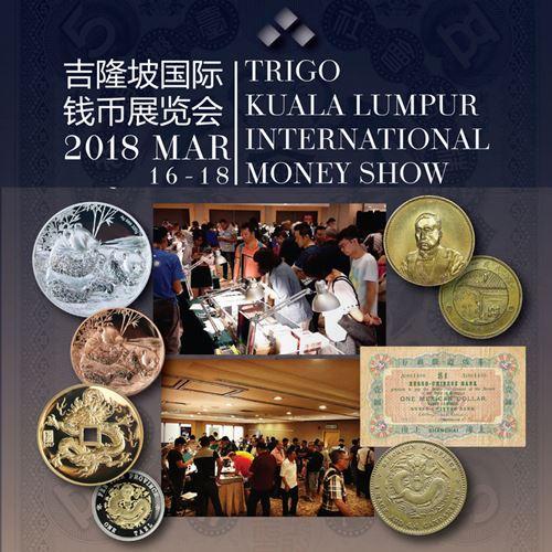 Trigo Money Show