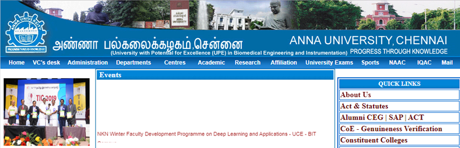 Anna University UG/PG Results 2019-20