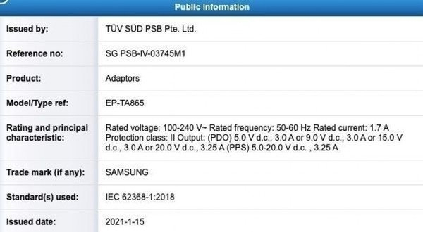 Snapdragon 895 information shows Galaxy S22 supports 65W fast charge