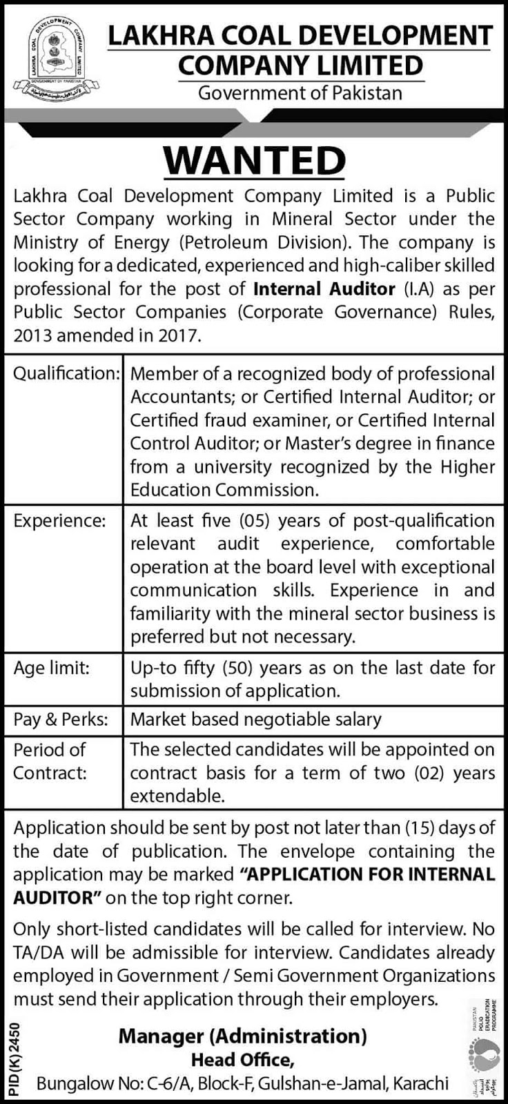 Jobs in Lakhra Coal Development Company Limited 2020