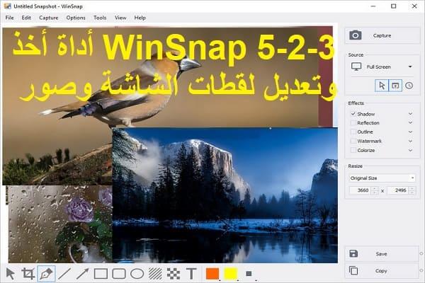 WinSnap 5-2-3 أداة أخذ وتعديل لقطات الشاشة وصور PNG و GIF و BMP و TIF و JPG