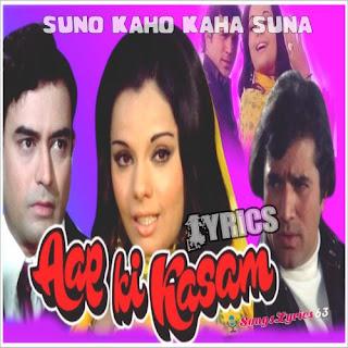 Suno Kaho Kaha Suna Lyrics Aap ki Kasam [1974]