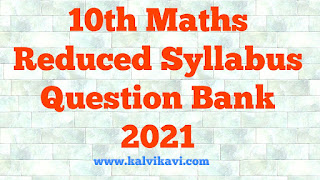 10th Maths Reduced Syllabus Question Bank - Pdf Download