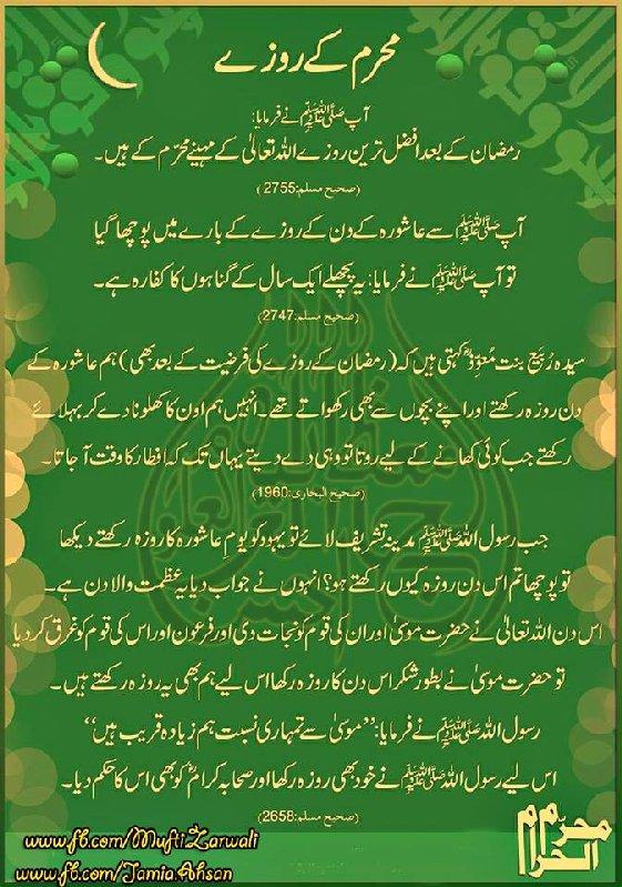 Understanding Islam - Muslim-9