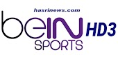 مشاهدة قناة بي ان سبورت 3 اون لاين مجانا | beIN Sport HD3 live  لايف اتش دي
