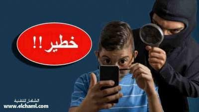 بحث خطير هل تتجسس تطبيقات هاتفك الذكي عليك؟