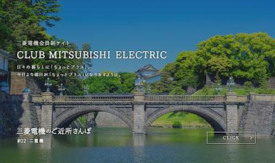 Thuật ngữ tiếng Nhật chuyên ngành Điện - Điện tử và Tự động hóa (phần 2)