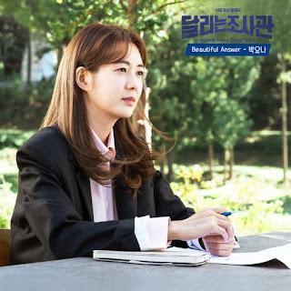 [Single] Park Yo Na - The Running Mates: Human Rights OST Part.8 MP3 full album zip rar 320kbps