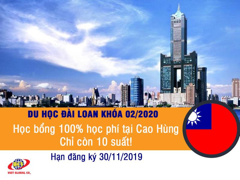 Du học Đài Loan: Học bổng 100% tháng 2/2020 – còn 10 suất ở Cao Hùng