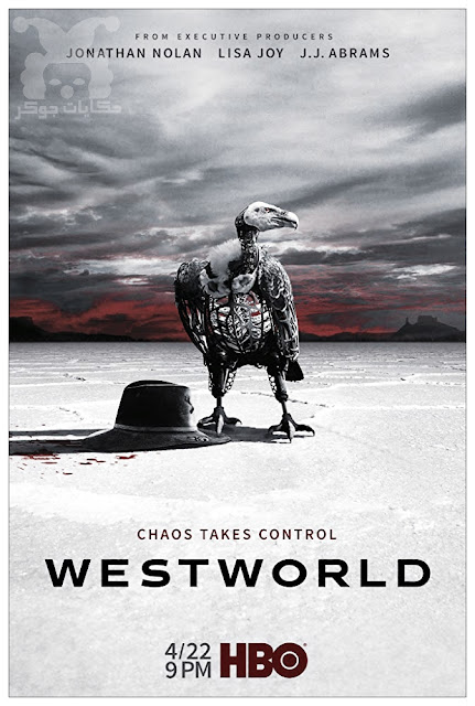 westworld westworld westworld لعبة العروش لعبة العروش لعبة العروش westworld westworld westworld لعبة العروش لعبة العروش لعبة العروش westworld westworld westworld لعبة العروش لعبة العروش لعبة العروش westworld westworld westworld لعبة العروش لعبة العروش لعبة العروش westworld westworld westworld لعبة العروش لعبة العروش لعبة العروش westworld westworld westworld لعبة العروش لعبة العروش لعبة العروش westworld westworld westworld لعبة العروش لعبة العروش لعبة العروش westworld westworld westworld لعبة العروش لعبة العروش لعبة العروش westworld westworld westworld لعبة العروش لعبة العروش لعبة العروش westworld westworld westworld لعبة العروش لعبة العروش لعبة العروش westworld westworld westworld لعبة العروش لعبة العروش لعبة العروش westworld westworld westworld لعبة العروش لعبة العروش لعبة العروش westworld westworld westworld لعبة العروش لعبة العروش لعبة العروش westworld westworld westworld لعبة العروش لعبة العروش لعبة العروش westworld westworld westworld لعبة العروش لعبة العروش لعبة العروش westworld westworld westworld لعبة العروش لعبة العروش لعبة العروش