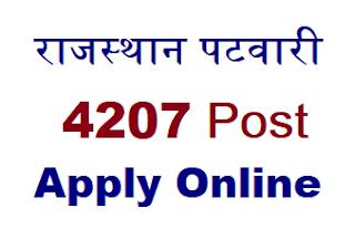 Rajasthan 4207 Patwari Recruitment 2020, Apply Online for RSMSSB Patwari Recruitment, Last Date, Notification