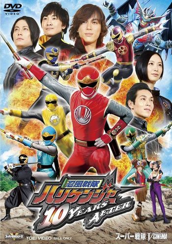 Xem Anime Ninpu Sentai Hurricaneger 10 Years After - VietSub