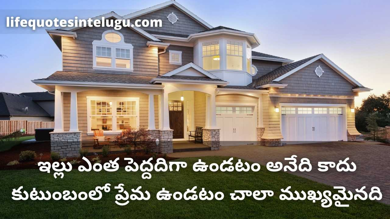 Good Relationship Family Quotes In Telugu