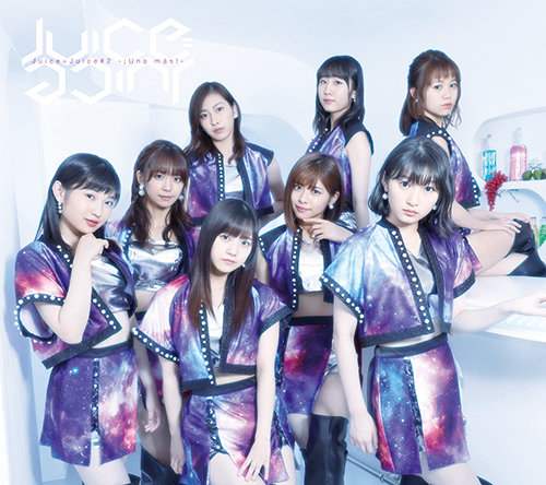 Juice=Juice - Kindan Shoujo