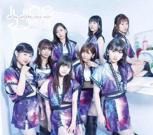 Juice=Juice - Kindan Shoujo