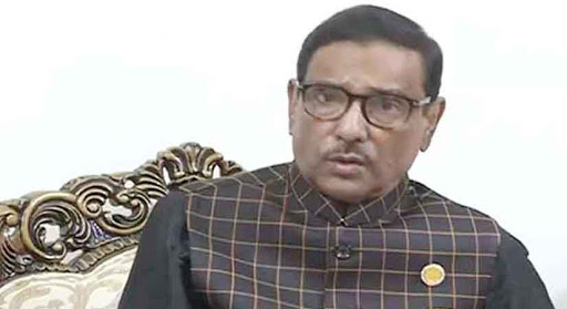 201 fake Facebook IDs in the name of Obaidul Quader