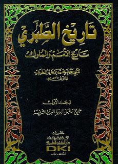 - كتاب تاريخ الرّسل والملوك