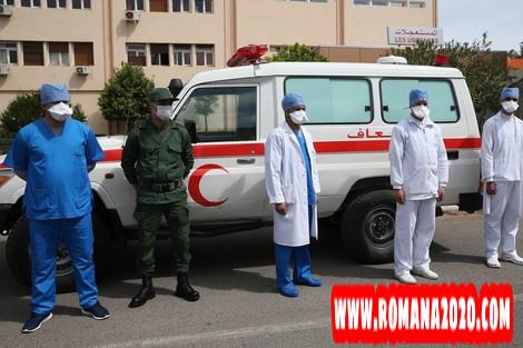 أخبار المغرب تماثل ثماني حالات للشفاء من فيروس كورونا المستجد covid-19 corona virus كوفيد-19 بمراكش