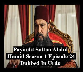 Payitaht Sultan Abdul hamid In Urdu Season 01 Episode 24