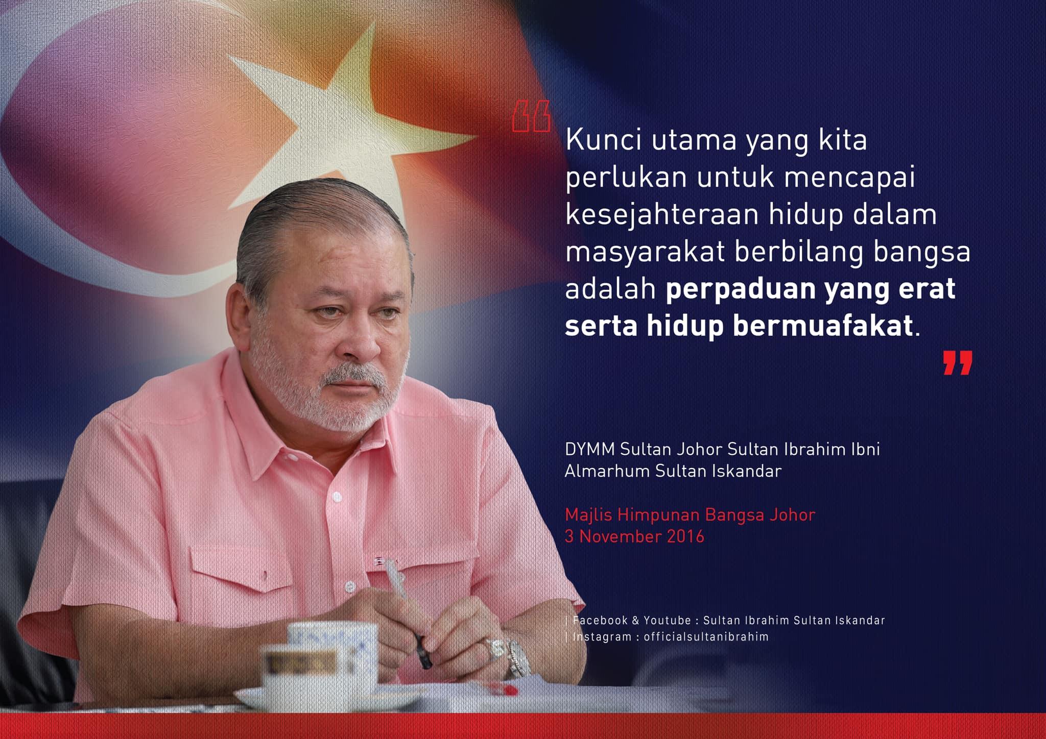 Sultan Johor Mengingatkan Rakyat Malaysia Jangan Mudah Terpengaruh Dengan Golongan Anti-Vaksin