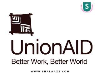 Beasiswa UnionAI Gratis Untuk Pemuda Indonesia Timur