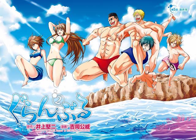 Manga Grand Blue entra en pausa indefinida
