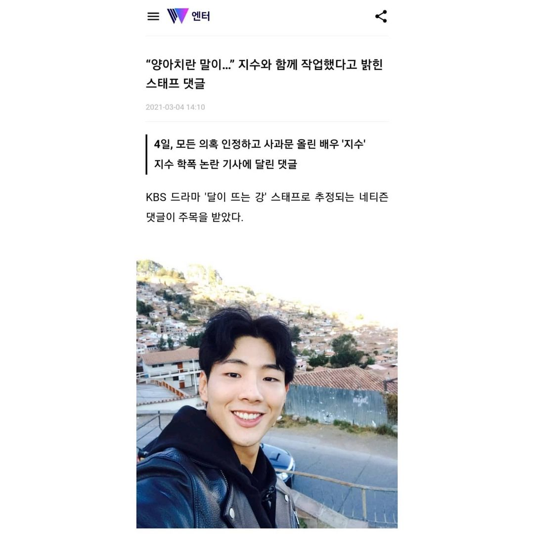 Staff of 'River Where The Moon Rises' Leaks Ji Soo's Rude Behavior at The Filming Location